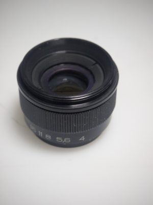 HHAYCTAP(nearest in Roman lettering to the the Russian cyrillic)-90Y 75mm f4 LENS***