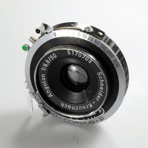 SCHNEIDER ANGULON 90mm f/6.8***